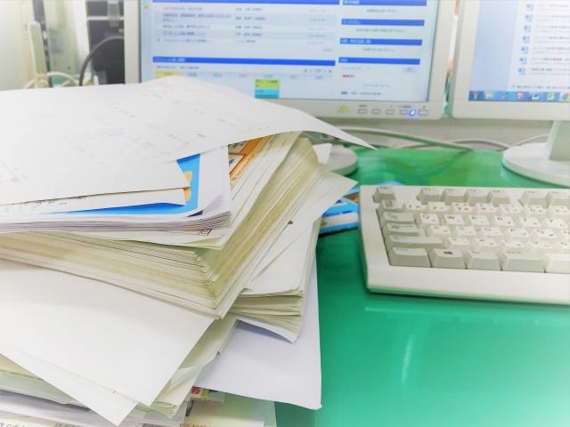 書類 整理