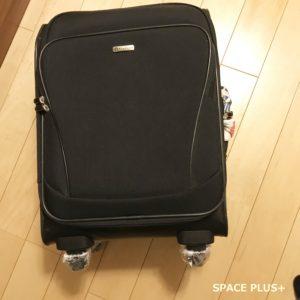 スーツケース 足カバー