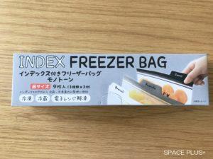 セリア フリーザーバッグ