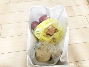 根菜類の収納
